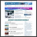 中国商用汽车网