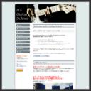 D's Guitar School