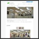 駒澤大学店レンタルスタジオROOTS