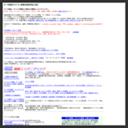 data-s.sakura.ne.jp