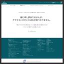 デアゴスティーニ刊 刑事コロンボ」公式サイト