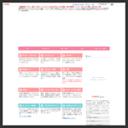 沖縄の格安印刷・コピー デザインスタイルのスクリーンショット