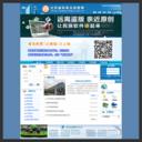 北京客运信息网