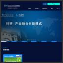 青岛酒店管理职业技术学院网络教学综合平台