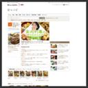 E・レシピ-簡単プロの料理レシピ