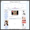 無料FC2ブログ盗撮動画