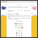 http://fitear.blogspot.jp/2017/02/2017ayasnow.html