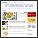 39健康饮食_中国第一专业健康饮食网站