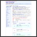 Google Yahoo SEO