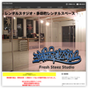 Fresh Steez Studio