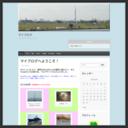 マイブログ - 写真