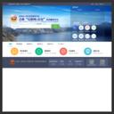 吉林公安网上服务平台