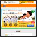 こだわり職人の外壁防水塗装専門店【広島】