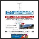 Garam garam online shop