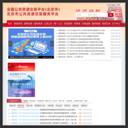 北京市公共资源交易服务平台