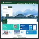 桂林两江国际机场 - 亚博app下载安卓版