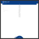 中國教育和科研計算機網CERNET
