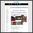 天橋立アニメイベント GO−TAN