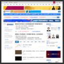 黄金网_国内深具影响力的黄金投资服务平台
