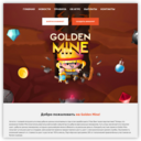 golden-mine.pro