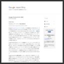 Google Japan Blog: Google Chrome OS のご紹介