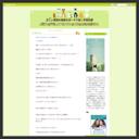 【六単塾】メールで英語を勉強