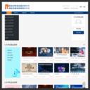 湖北省职业技能培训平台