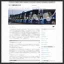 北海道札幌の貸切観光バス