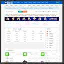横州网_横县生活网-hengzhou365.com