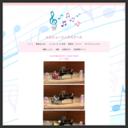 ヒロミュージックスクール