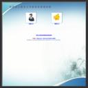 黑龙江专家信息管理系统