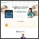 セラピストを選んで直接オファー!新スタイルの出張マッサージマッチングアプリ【HOGUGU】大阪のサムネイル