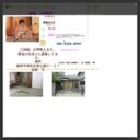 琴・三味線教室(生田流)