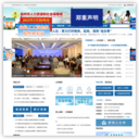 扬州市人社网