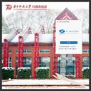 HUB系统 华中科技大学教学信息服务平台_hub.hust.edu.cn