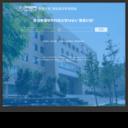 华中科技大学MBA网上报名系统