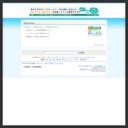 遺言書|書き方|生前の意思表示-会田行政書士事務所
