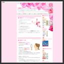人気美容コスメ・ファッション情報~いい女モテる女の秘訣ブログ~