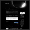 池田信夫のブログ