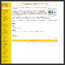 ユーザーが自由に設問できる、対決形式のアンケートサイト「VSist」