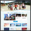北京科技大学社会实践课程网