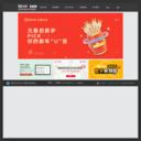 iWrite 英语写作教学与评阅系统