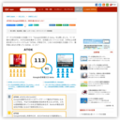 ATOKとGoogle日本語入力、IMEを選ぶならどっち?:CNETどっち? - CNET Japan
