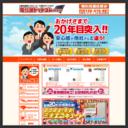 オール電化専門店電化屋さん.com関東本店