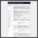Jormungand 相互リンクSeo-P-Link ver3.4