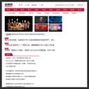 金融界-投资者首选财经金融门户网站