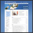 重庆医科大学教务处
