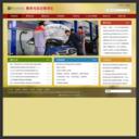 柳州职业技术学院教务管理系统