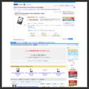 価格.com - HGST HDT721010SLA360 (1TB SATA300 7200) 価格比較
