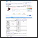 価格.com - SAPPHIRE SAPPHIRE RADEON HD 4870 X2 2GB GDDR5 PCIE (PCIExp 2GB) スペック